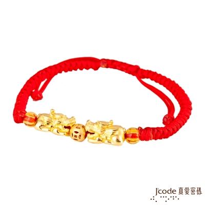 J'code真愛密碼金飾 咬錢貔貅黃金手鍊-大/紅