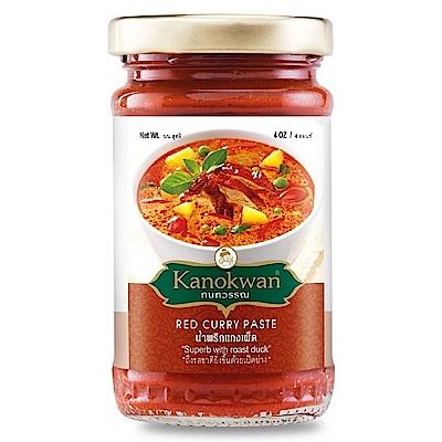 咖諾彎 泰式紅咖哩醬(113g)