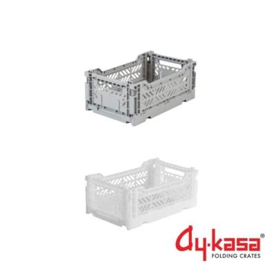 土耳其Ay-kasa S折疊收納箱2入組-無印灰白