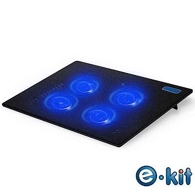 逸奇e-Kit 激光靜涼四風扇筆電散熱墊CKT-X4