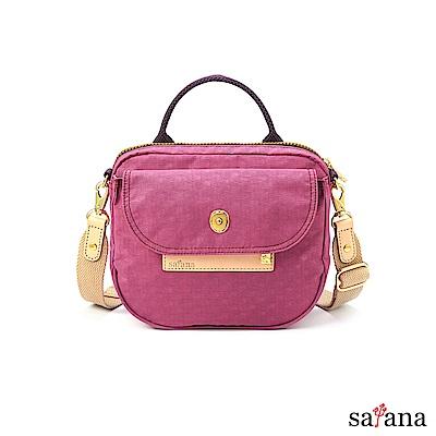 satana - Soldier 微笑手提斜背包 - 霧紫紅