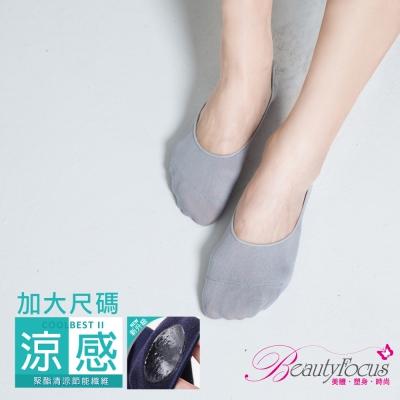 BeautyFocus 加大款後跟凝膠涼感隱形止滑襪(素面淺灰)