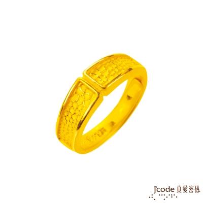 J'code真愛密碼 牽手心黃金男戒指