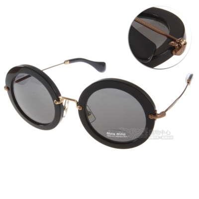 MIU MIU太陽眼鏡 復古風潮  Round圓框/歐美黑#MU13N 1AB1A1