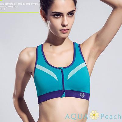 運動內衣 前扣拉鍊撞色無鋼圈運動背心 (藍色)-AQUA Peach