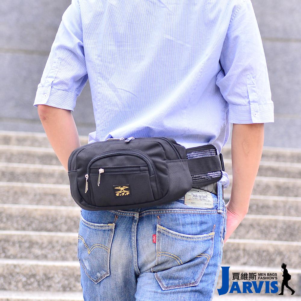 Jarvis賈維斯 隨身腰包 輕巧多功能-SJF