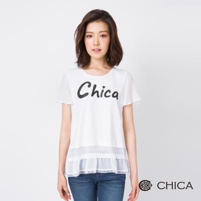 CHICA 簡約俏麗荷葉邊飾字母LOGO拼接上衣(2色)