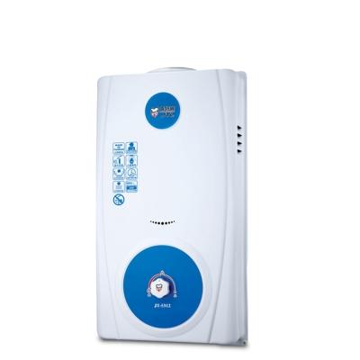 喜特麗 12L屋外型熱水器JT-5312A(天然瓦斯適用)