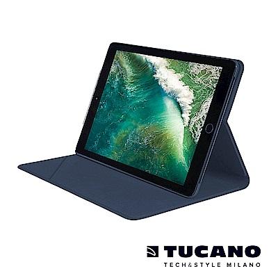 TUCANO iPad Pro 10.5吋髮絲紋可站立式保護套-藍