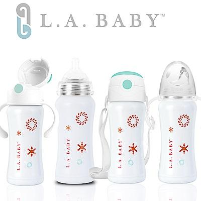 (美國L.A. BABY) 316不鏽鋼保溫奶瓶學習套組9oz/270 ml (珍珠白)