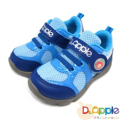 Dr. Apple 機能童鞋 酷玩亮眼運動風童鞋款 藍