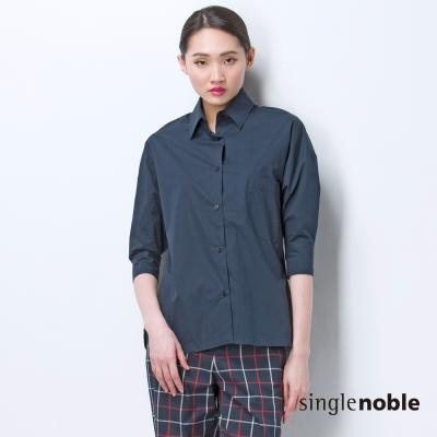 獨身貴族 挺版型純棉六分袖素面襯衫(2色)