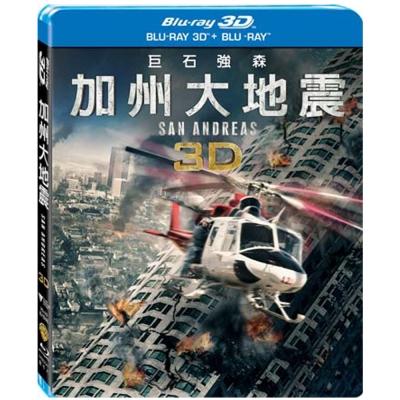 加州大地震 ( 3D+2D 雙碟版 )  藍光 BD