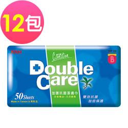 康乃馨 Double Care抗菌