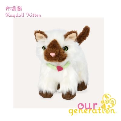 美國【our generation】布偶貓 (3Y+)