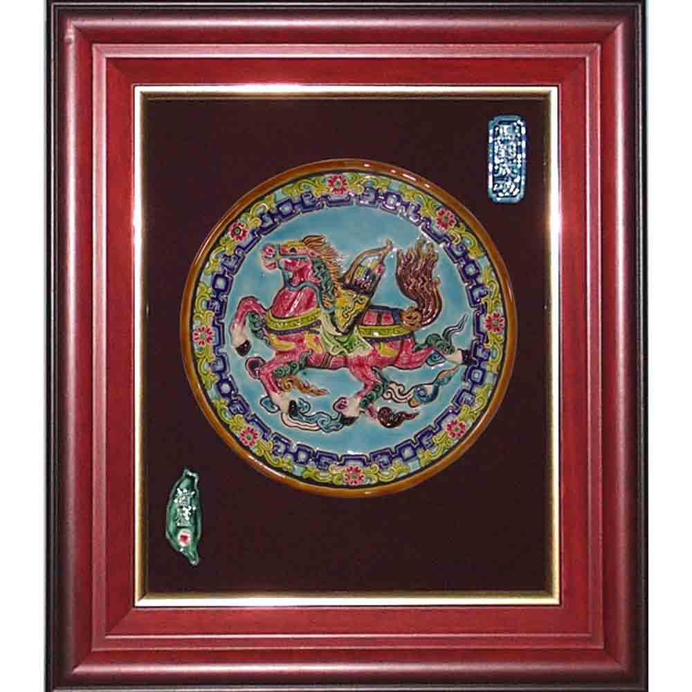 鹿港窯-交趾陶開運裝飾壁飾-馬到成功(圓形)