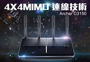 TP-LINK Archer C3150  MU-MIMO 無線Gi