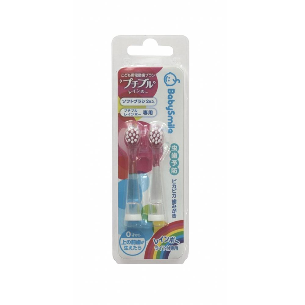 GMP BABY 日本音波震動式亮光電動牙刷-替換刷頭2組