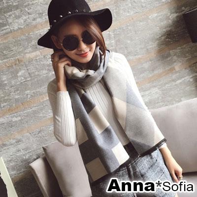 AnnaSofia-方菱格拼雙面色-仿羊絨大披肩圍巾-淺灰米系