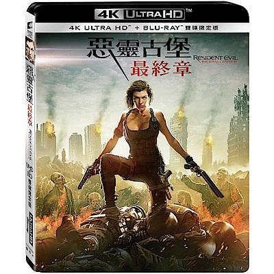 惡靈古堡:最終章 (UHD+BD雙碟限定) 藍光 BD