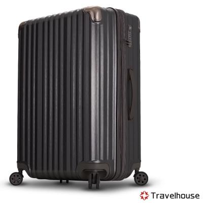 Travelhouse 耀目芯光 28吋霧面拉絲紋可加大行李箱(星辰灰)