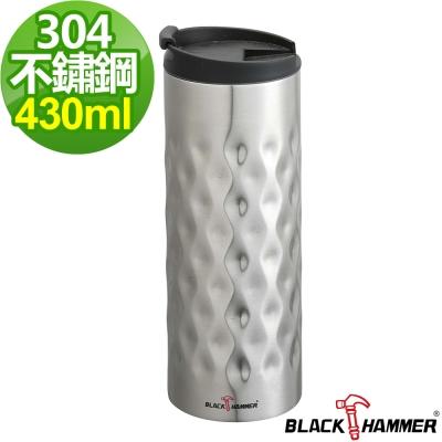 義大利BLACK HAMMER 雙層菱形紋保溫杯430ml-兩色可選