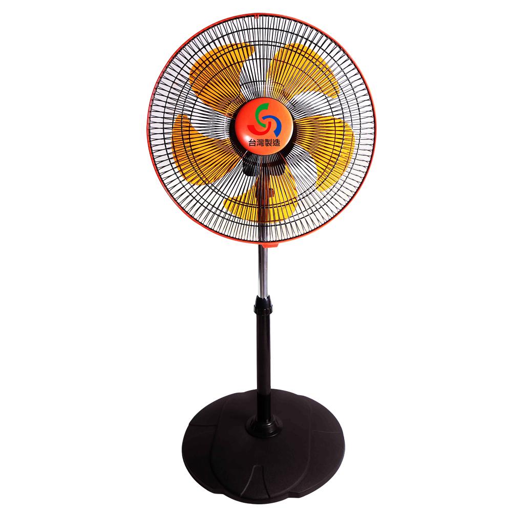 (2色)金展輝16吋超廣角多功能循環涼風扇 A-1611