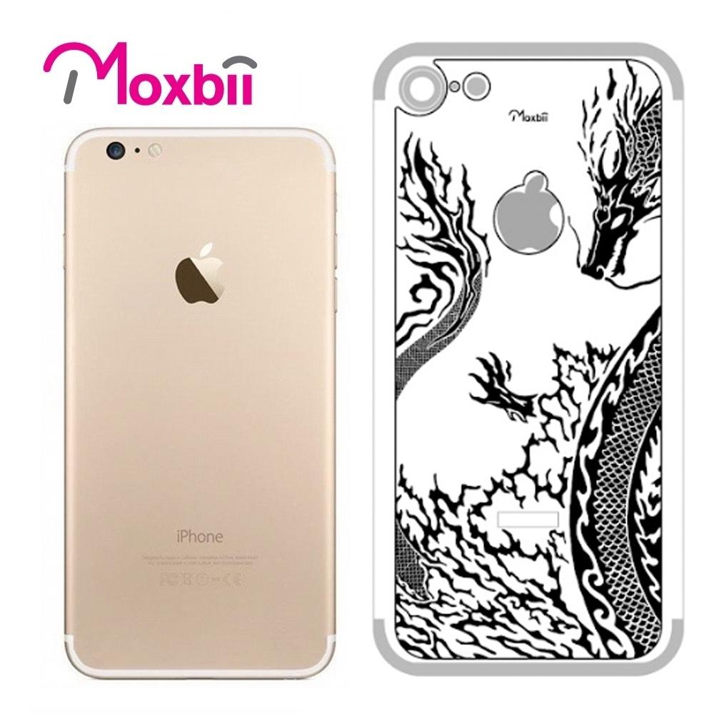Moxbii iPhone 7 4.7吋太空盾 光雕系列 背面保護貼-?臨