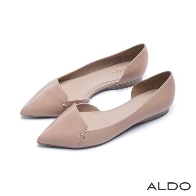 ALDO-原色真皮鞋面雙金屬橢圓珠淺口跟鞋-氣質裸色