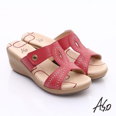 A.S.O 挺麗氣墊 全真皮寬楦壓紋氣墊楔型涼拖鞋 橘紅