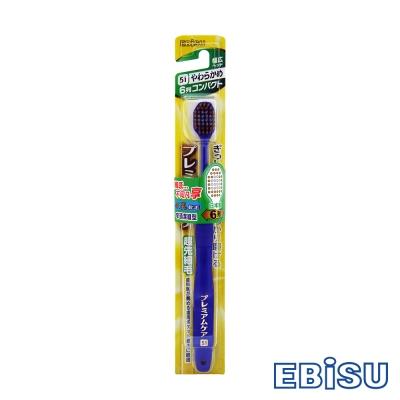 日本EBiSU 41孔6列優質倍護牙刷(窄頭潔縫型)