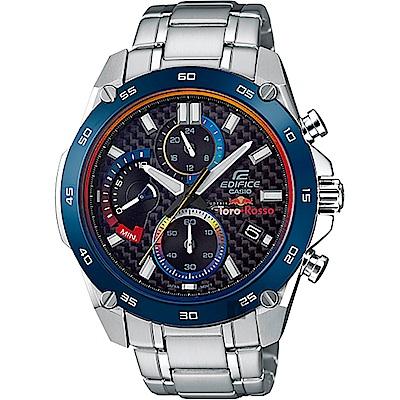 EDIFICE熱鍍漸層技術藍色離子IP賽車錶(EFR-557TR-1)46.7mm
