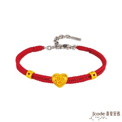 J'code真愛密碼 心花朵朵開黃金編織手鍊