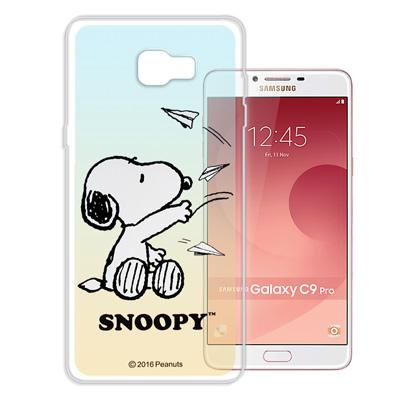 史努比 正版授權 Samsung Galaxy C9 Pro 漸層彩繪軟式手機殼...