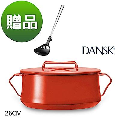 DANSK 琺瑯雙耳燉煮鍋26CM贈UCHICOOK 便利耐熱濾水勺(黑)