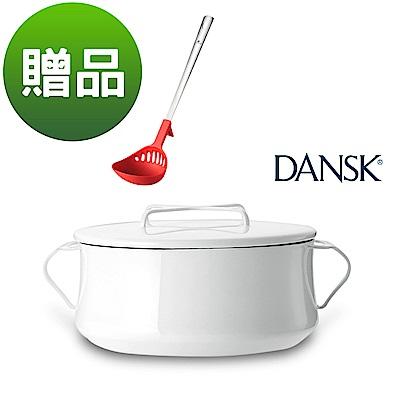 DANSK 琺瑯雙耳燉煮鍋23CM(白色)贈UCHICOOK 便利耐熱濾水勺(紅)