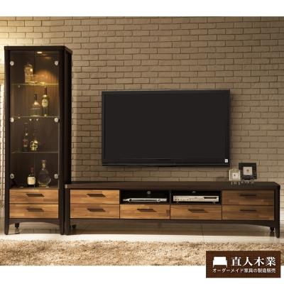 日本直人木業-層木7尺電視櫃(206x40x49cm)+展示櫃(60x40x184cm)