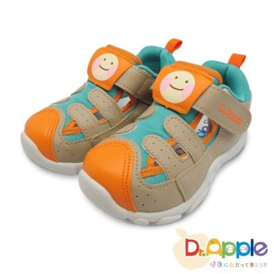 Dr. Apple 機能童鞋 蘋果醫生微笑涼鞋款 卡其