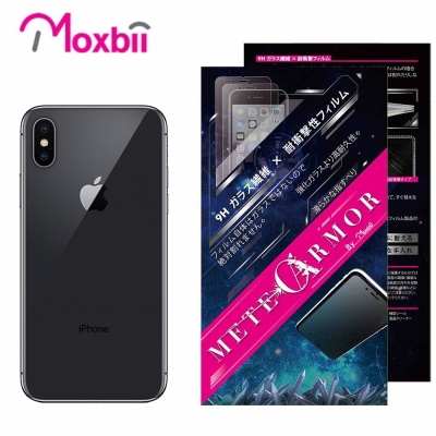 Moxbii Apple iPhone X 9H 太空盾 Plus 背面保護貼(非滿版)