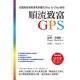 順流致富GPS:從擺脫負債到億萬身價的Step by Step指南 product thumbnail 1