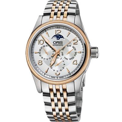 Oris Big Crown 大表冠月相盈虧日曆腕錶-銀x玫瑰金/40mm