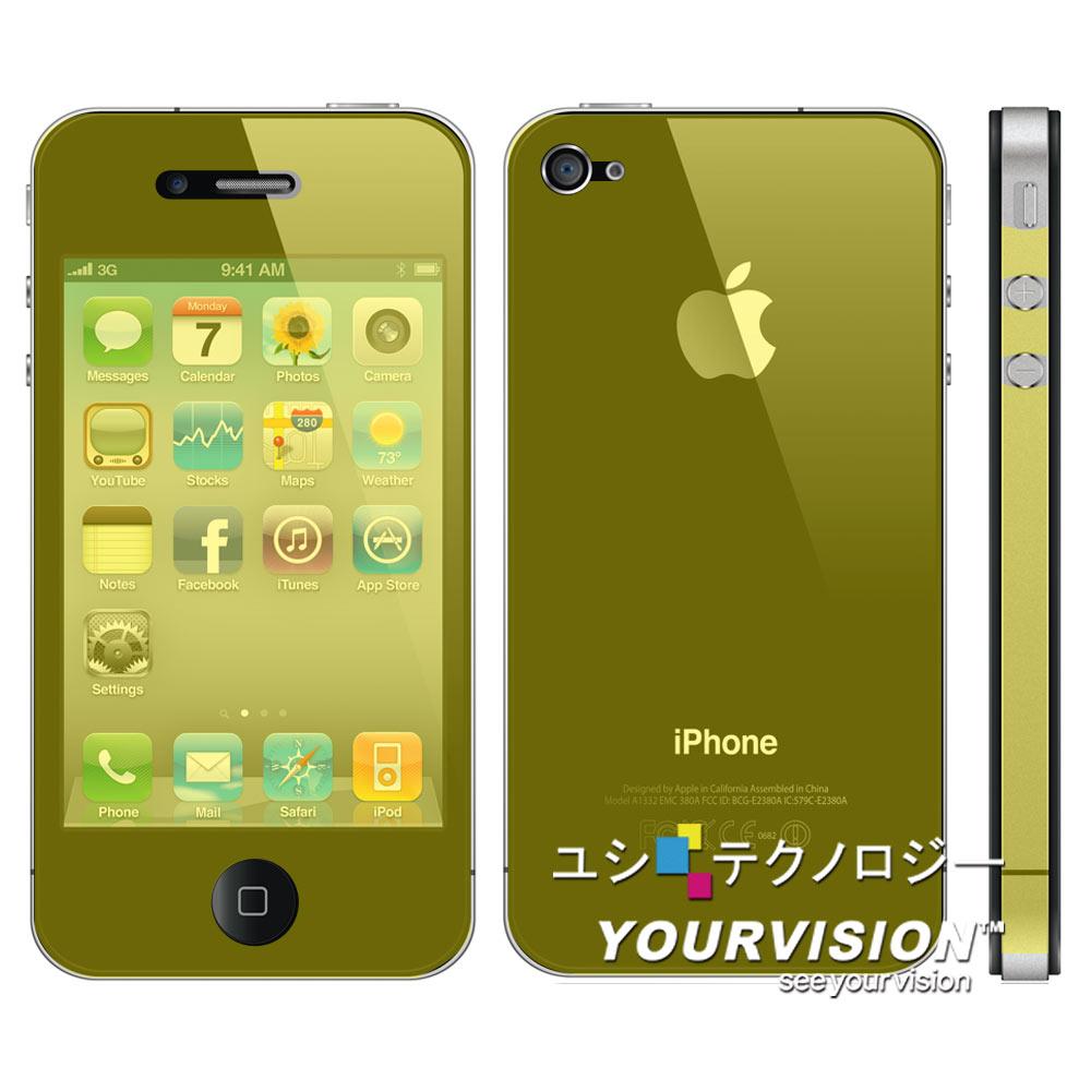 Apple iPhone 4 晶磨抗刮保護貼+背膜(贈拭鏡布)
