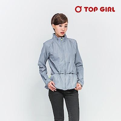 TOP GIRL花苞式風衣外套-淺灰