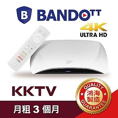 BANDOTT鴻海便當4K智慧電視盒+KKTV無限看3個月
