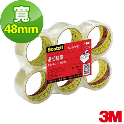 3M SCOTCH透明封箱膠帶 48MM (共12捲)