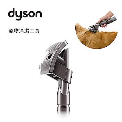 Dyson V6 寵物毛刷吸頭