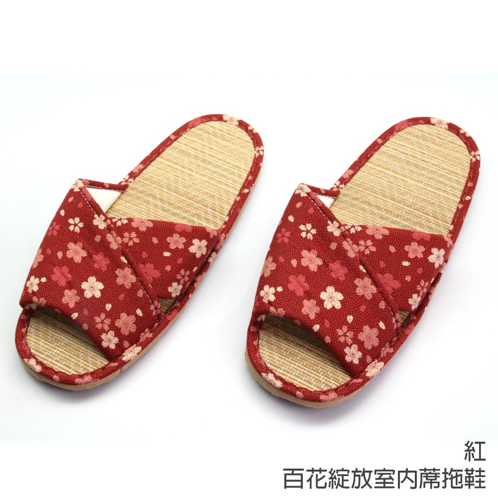 濃厚日系感-百花綻放室內蓆拖鞋