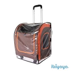 IBIYAYA依比呀呀-LISO直立式平行拉桿包專用雨罩