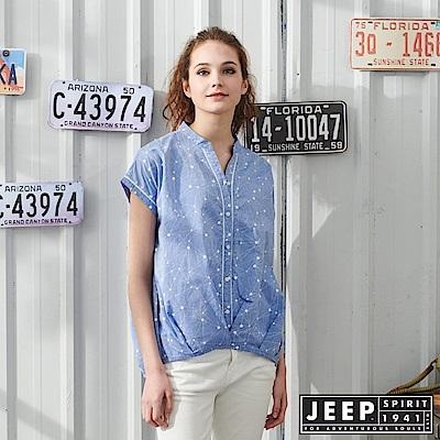 JEEP 女裝 輕巧柔美襯衫-藍色