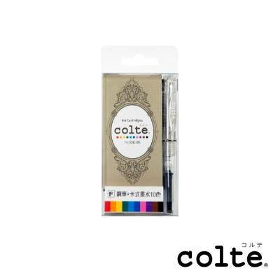 日本Colte - 果凍短鋼筆 (附卡式墨水 10 色組)